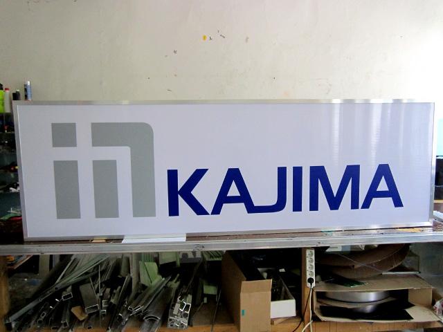 kijima1_640x480