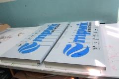 kasetony mpwik