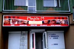 magda640x480